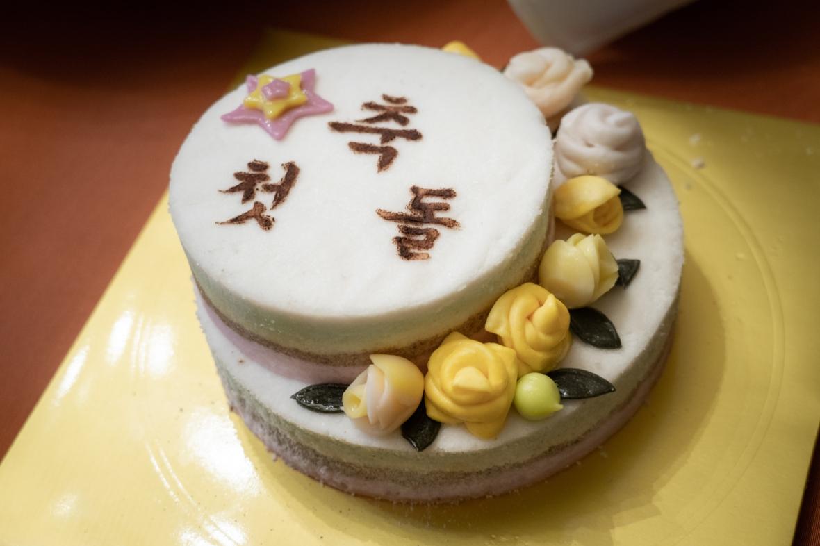 Layla's Korean first birthday cake.